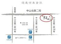 無老鍋地図.jpg
