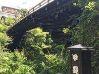 猿橋2.jpg