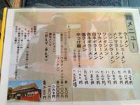 田村屋3.jpg
