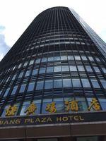 華強広場酒店2.jpg