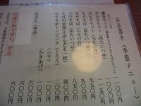 蕎香2.jpg