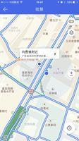 辣虜火鍋11.jpg