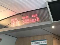 高鉄4.jpg