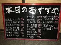 鶴吉2.jpg