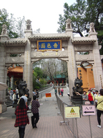 黄大仙廟.jpg