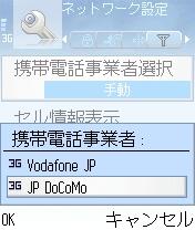 FEscr(2).jpg