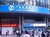 Guangdong.jpg