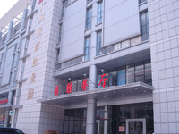 Guanzhou1.jpg