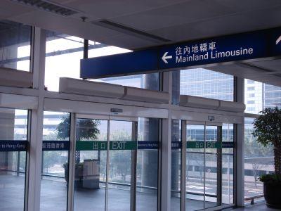 HKG_LIMO3.jpg