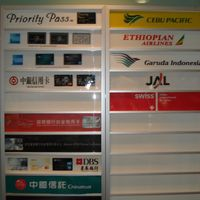 HKG_PLAZA_Plemium_Lounge_Card.jpg