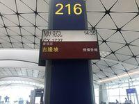 HKG_SIN1.jpg