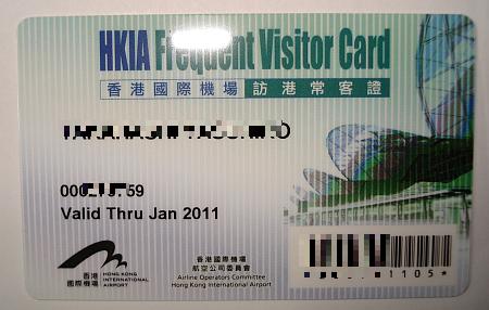 HKIA12.jpg