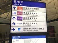 HKIA_Lounge1.jpg