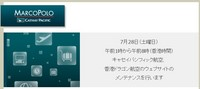 HP不具合1.jpg