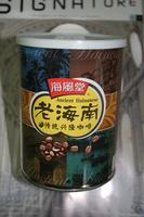 Hainan_coffee.jpg