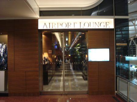 Haneda_Lounge.jpg