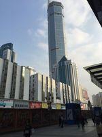 HuaQiangBei.jpg