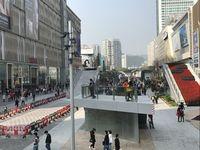 HuaQiangBei2.jpg