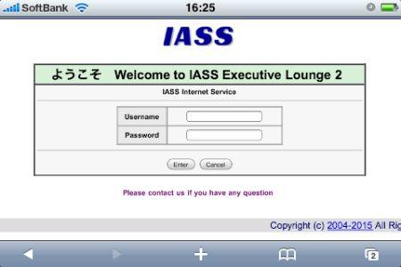 IASS_iPhone.jpg