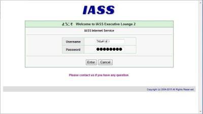 IASS_login.jpg