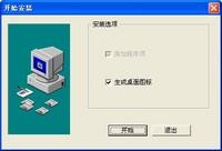 Install10.jpg