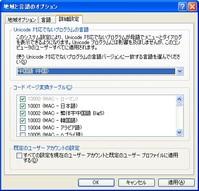 Install6.jpg