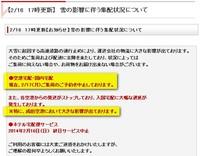 JAL_ABC.jpg