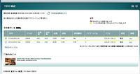 JAL_Cathay7.jpg