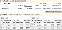 JAL_tax.jpg