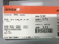 Jetstar1.jpg