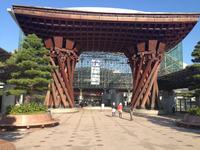 KanazawaSt.jpg