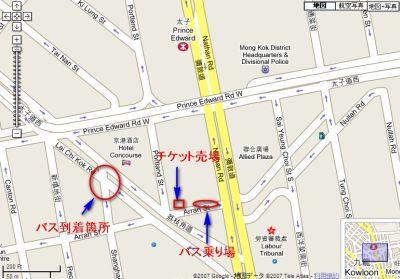 MongkokBUS1.jpg