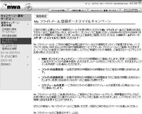 NW_milage3.jpg