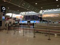 Narita1.jpg