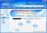 Netbank_Login2.jpg