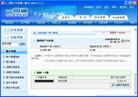 Netbank_Login3.jpg