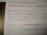 New_service2.jpg