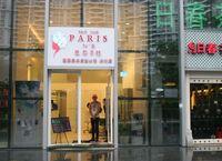 Paris5_1.jpg