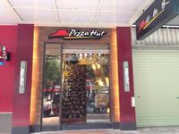 PizzaHut1.jpg