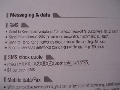 SMTN_SMS.jpg