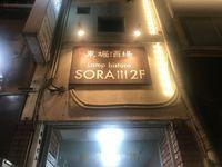 SORA1.jpg