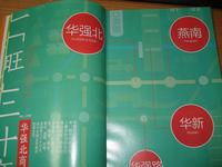 SZ_Guide3.jpg