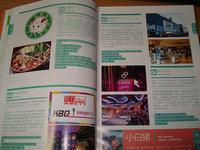 SZ_Guide4.jpg