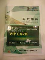 Shanshui_Hotel.jpg