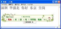 Sogou_Input1.jpg