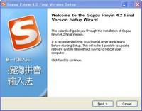 Sogou_Install1.jpg