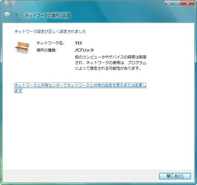 TEI2.jpg