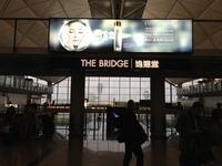 TheBridge1.jpg