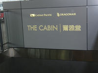 TheCabin1.jpg