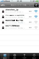 WiFi_Logitec4.jpg